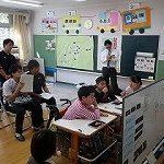 教育実習 (2)